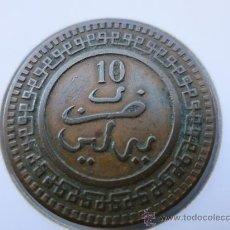 Monedas antiguas de África: MARRUECOS 10 MAZUMAS 1320 CECA DE BERLIN . Lote 32687723