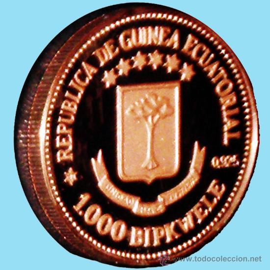 Monedas antiguas de África: Reverso - Foto 3 - 33329646