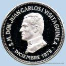 Monedas antiguas de África: GUINEA ECUATORIAL.-1979*80 PRUEBA PIEFORT 2.000 BIPKUELE EN PLATA 50 GR VISITA DE J.CARLOS I.PROOF.. Lote 33329890