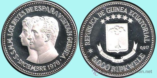 GUINEA ECUAT.-1979*80 PRUEBA PIEFORT 5.000 BIPKUELES PLATA 49,7 GR. VISITA REYES DE ESPAÑA. PROOF (Numismática - Extranjeras - África)