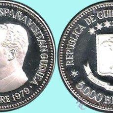 Monedas antiguas de África: GUINEA ECUAT.-1979*80 PRUEBA PIEFORT 5.000 BIPKUELES PLATA 49,7 GR. VISITA REYES DE ESPAÑA. PROOF . Lote 33339652