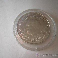 Monedas antiguas de África: 1 DINAR DE PLATA DE 1970. PRESIDENTE DE TUNEZ BURGUIBA. Lote 33494800