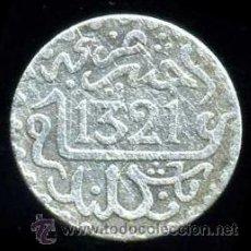 Monedas antiguas de África: MARRUECOS : 1/2 DIRHAM (PLATA). Lote 33942191