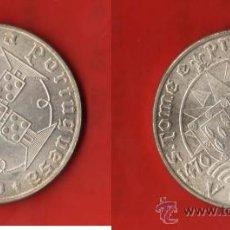 Monedas antiguas de África: SANTO TOME Y PRINCIPE, COLONIA DE PORTUGAL, 50 ESCUDOS 1970. Lote 34201983