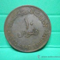 Monedas antiguas de África: UNITED EMIRATES ARAB . Lote 34263205