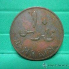 Monedas antiguas de África: BAHRAIN 1970 100 FILS 1970. Lote 34263291