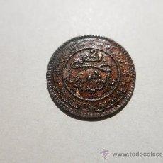 Monedas antiguas de África: MARRUECOS 2 MAZUMA 1320 BIRMINGHAM ABDUL-AZIZ I. Lote 34237567