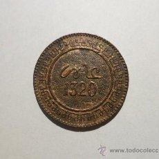 Monedas antiguas de África: MARRUECOS 10 MAZUMA 1320 BIRMINGHAM ABDUL-AZIZ I . Lote 34237611