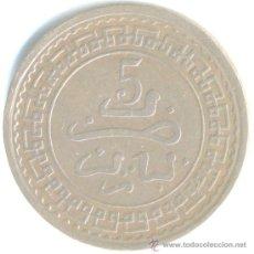 Monedas antiguas de África: MARRUECOS, 5 MAZUNAS 1903, 1321. Lote 37281419