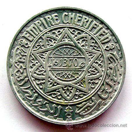 Monedas antiguas de África: MONEDAS DEL MUNDO . MARRUECOS . 5 FRANCS 1951 . EBC - Foto 2 - 37423532