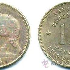 Monedas antiguas de África: CONGO BELGA, 1 FRANCO 1944. Lote 37555701