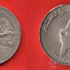 Monedas antiguas de África: TUNEZ 1 DINAR 1990, FAO. Lote 37973268