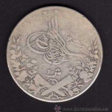 Monedas antiguas de África: 20 QIRSH DE PLATA DE 1907 - EGIPTO. Lote 38311335