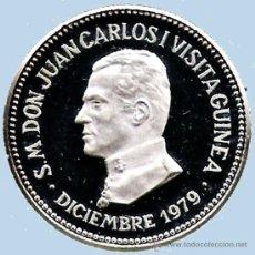 Monedas antiguas de África: GUINEA ECUATORIAL.-1979*80 PRUEBA PIEFORT 2.000 BIPKUELE EN PLATA 50 GR VISITA DE J.CARLOS I.PROOF. Lote 38422949