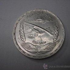 Monedas antiguas de África: EGIPTO , POUND DE PLATA DE AH 1393 =1973. PRESA DE ASSUAN. Lote 38713537
