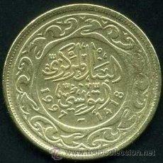 Monedas antiguas de África: TUNESIA 100 MILLIM DE 1997 SC- . Lote 39497933