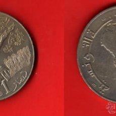 Monedas antiguas de África: TUNEZ 1 DINAR 1988, FAO. Lote 40248746
