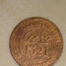 Monedas antiguas de África: MARRUECOS. 2 MAZUNAS (1/25 DE DIRHAM) DEL SULTÁN ABDUL AZIZ DE 1321 (1903). CECA PARÍS.. Lote 40386266
