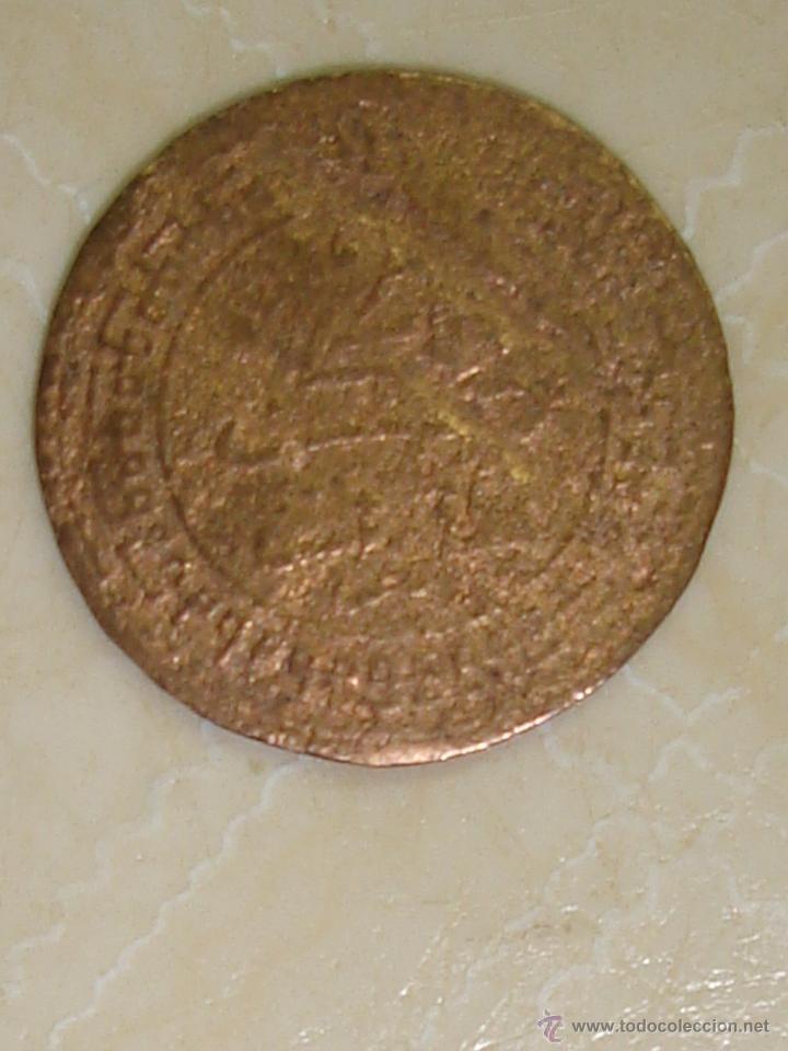Monedas antiguas de África: Marruecos. 2 mazunas (1/25 de dirham) del sultán Abdul Aziz de 1321 (1903). Ceca París. - Foto 2 - 40386266