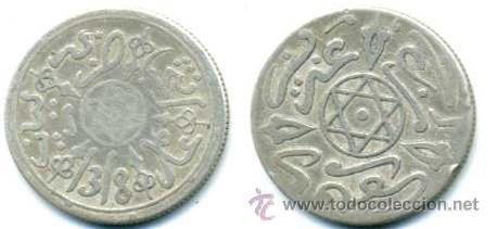 MARRUECOS 1 DIRHAN1318, ABD AL AZIZ (Numismática - Extranjeras - África)