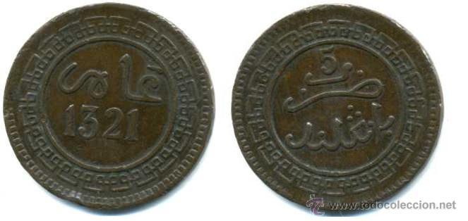 MARRUECOS 5 MAZUMAS 1321, ABD AL AZIZ (Numismática - Extranjeras - África)