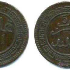 Monedas antiguas de África: MARRUECOS 5 MAZUMAS 1321, ABD AL AZIZ. Lote 40574242