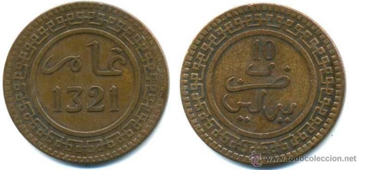 MARRUECOS 10 MAZUMAS, 1321 ABD AL AZIZ (Numismática - Extranjeras - África)