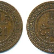 Monedas antiguas de África: MARRUECOS 10 MAZUMAS, 1321 ABD AL AZIZ. Lote 40574265