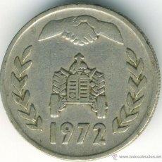 Monedas antiguas de África: ARGELIA 1972, 1 DINAR. Lote 41081724