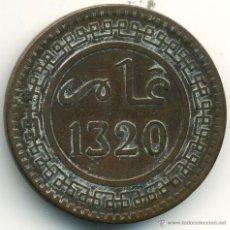 Monedas antiguas de África: MARRUECOS, 10 MAZUNAS 1902, 1320. Lote 41113628