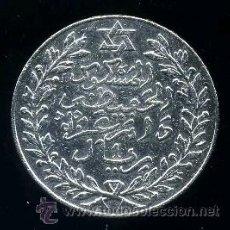 Monedas antiguas de África: MARRUECOS : 1 RIAL - 10 DIRHAMS 1329 (PLATA). Lote 41342466