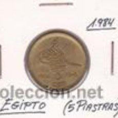 Monedas antiguas de África: EGIPTO 5 PIASTRAS 1984. Lote 42182499