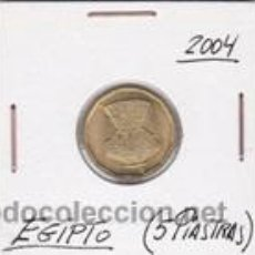 Monedas antiguas de África: EGIPTO 5 PIASTRAS 2004. Lote 42182553