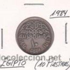 Monedas antiguas de África: EGIPTO 10 PIASTRAS 1984. Lote 42182619