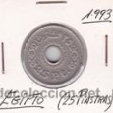 Monedas antiguas de África: EGIPTO 25 PIASTRAS 1993. Lote 42182695