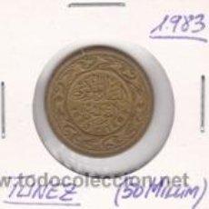 Monedas antiguas de África: TUNEZ 50 MILLIM 1983. Lote 42183439