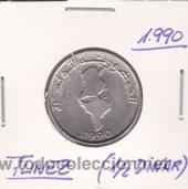 TUNEZ 1/2 DINAR 1990 (Numismática - Extranjeras - África)