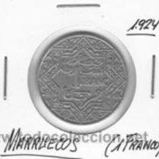 Monedas antiguas de África: MARRUECOS 1 FRANCO 1924. Lote 153383956
