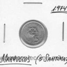 Monedas antiguas de África: MARRUECOS 5 SANTIMAT 1974. Lote 153385208
