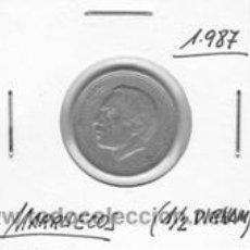 Monedas antiguas de África: MARRUECOS 1/2 DIRHAM 1987. Lote 42193740