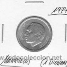 Monedas antiguas de África: MARRUECOS 1 DIRHAM 1974. Lote 42193847