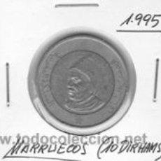 Monedas antiguas de África: MARRUECOS 10 DIRHAMS 1995. Lote 42193996