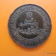 Monedas antiguas de África: MARRUECOS 10 MAZUMAS 1320 BIRMINGHAM. Lote 42302464