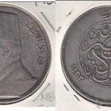 Monedas antiguas de África: MONEDA DE 20 PIASTRAS DE EGIPTO DE 1933. PLATA. MBC. REY FUAD I. CATÁLOGO WORLD COINS-KM352. (ME885). Lote 42448344