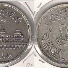 Monedas antiguas de África: MONEDA DE 25 PIASTRAS DE EGIPTO DE 1956. PLATA. EBC. PRIMERA REPÚBLICA. (ME888).. Lote 42448782
