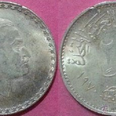 Monedas antiguas de África: EGIPTO,25 PIASTRAS 1970 (1390 AH), PLATA, 6 GRAMOS, 26 MILÍMETROS, NASSER. Lote 42809321