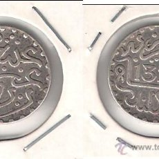 Monedas antiguas de África: MONEDA DE 1/10 RIAL (DIRHAM) DE MARRUECOS DE 1902 DE ABD AL-AZIZ. PLATA. EBC. (ME1035).. Lote 43128598