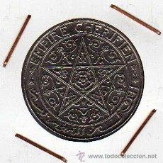 Monedas antiguas de África: MARRUECOS : 1 FRANC ND ( 1924 ) PARÍS SIN CIRCULAR ( RARA EN ESTE ESTADO ) . Lote 43191712