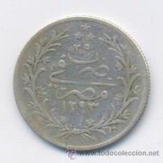 Monedas antiguas de África: EGIPTO- 5 QIRSH- 1873- PLATA. Lote 43362850