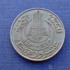 Monedas antiguas de África: A156 - TUNEZ 20 FRANCOS AH1370 (1950). Lote 48893411